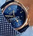 Х+ Эти наручные часы в г. Троицкое от Аризон рф